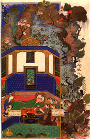 Bahram Gur in the Green Pavilion.jpg