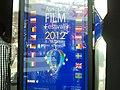 Bakıda Avropa Film Festivalı.jpg