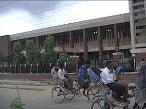 Bogra - Bangladesh Bank regional office, Sherpur Road, Bogra