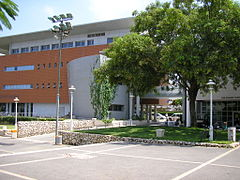 Bar-Ilan's Law Faculty.JPG