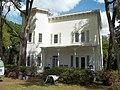 Bartow South Florida Mil Coll05.jpg