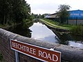 Beechtree Road View - geograph.org.uk - 965877.jpg