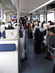 Beijing Airport Express.jpg