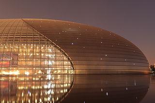 Beijing NCPA