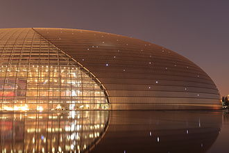 National Centre for the Performing Arts (China) - The NCPA at night