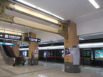 Dongsi station - Image: Beijing Subway Dongsi Line 6 Platform