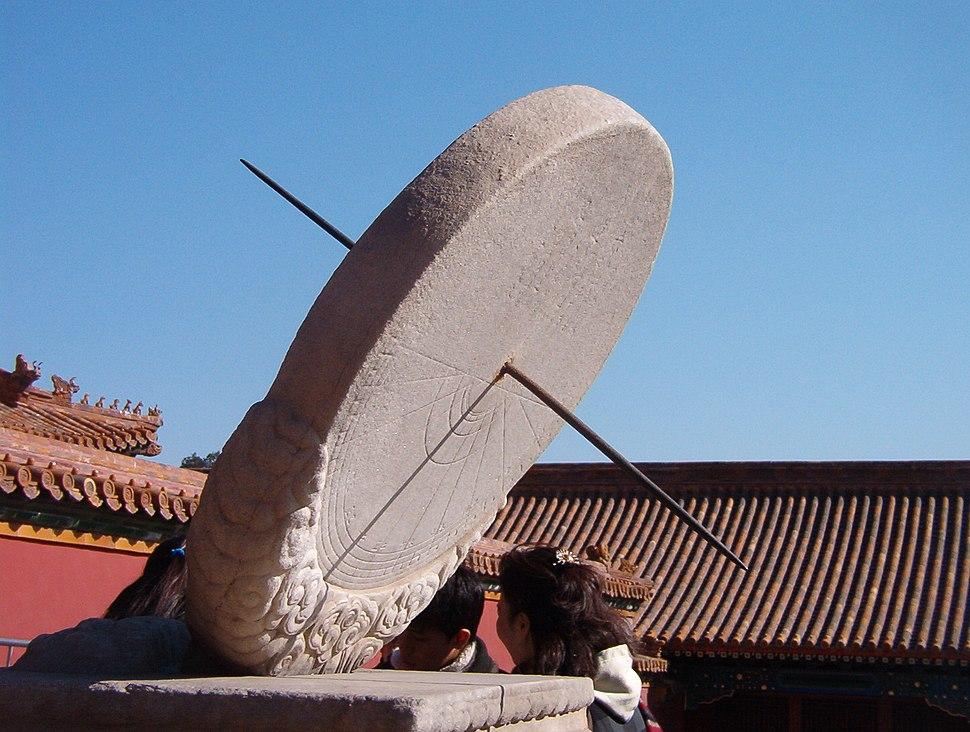 Beijing sundial