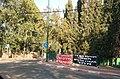 Beit Yehoshua Protest.jpg