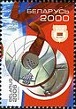 Belarus stamp no. 658 - Men's freestyle skiing aerials 2006 Winter Olympic medal.jpg