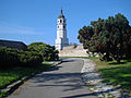 Belgrade. View to Clock Tower from east.jpg