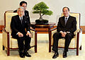 Benigno Aquino III and Akihito 20110928 3.jpg