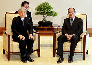Japan–Philippines relations - President Benigno Aquino III with Emperor Akihito in Tokyo (2011)