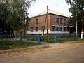 Berezova Luka School 1.JPG