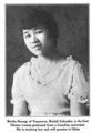 BerthaHosang1918.tif