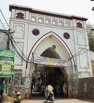 Bhati Gate - The façade of Bhati Gate