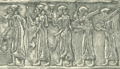 Black Obelisk- detail on Israelites.png