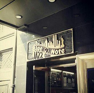Blue Note Jazz Club - Image: Blue Note Jazz Club