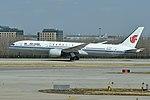 Boeing 787-9 'B-7832' Air China (46616455765).jpg