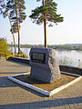 Bor. Memorial Stone to Maxim Gorky & Fyodor Shalyapin Frendship Resting.jpg