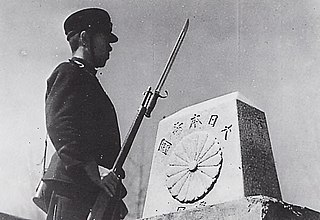 Japanese Fifth Area Army