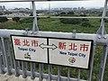 Border of Taipei and New Taipei.jpg