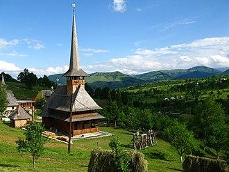 Botiza - Image: Botiza monastery 01