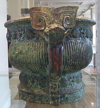 Kang Hou gui - Image: British Museum Kang Hou Gui Side