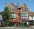 Broad Street, Wokingham - geograph.org.uk - 484988.jpg