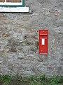 Brusselton postbox (ref DL4 154) - geograph.org.uk - 1586138.jpg