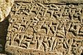 Buddhist mantras carved into stones on the trail to Khumbu Nepal - panoramio.jpg