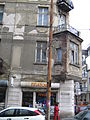 Building in Sofia, Bulgaria September 2005 3.jpg