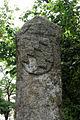 Burgfriedenssäule 9-bjs130705-06.jpg
