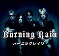 Burning Rain.jpg