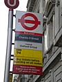 Bus stop, Charles II Street W1 - geograph.org.uk - 1580143.jpg
