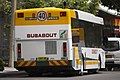 Busabout Wagga - Australian Bus Manufacturers 'CB60' bodied Irisbus Agoraline (6083 MO) 1.jpg