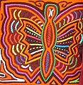 Butterfly detail, Molas (cropped).jpg