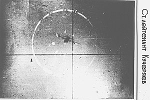 Post–World War II air-to-air combat losses - The last moments of a U.S. Air Force recon C-130 Hercules in gun camera of the Soviet MiG-17. 2 September 1958.