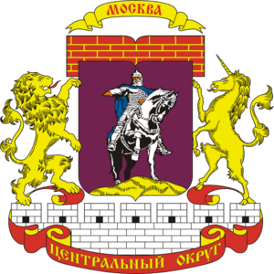 Central Administrative Okrug - Image: CAO district of Moscow coa