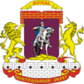 CAO district of Moscow coa.png