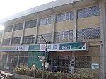 CHT Yangmingshan Service Center & Yangmingshan Post Office 20130130.jpg