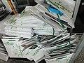 COSCUP 2011 DSC04736 (6060654791).jpg