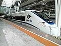 CRH1E-1072 as D942 arrived at Shanghai Hongqiao Railway Station.jpg