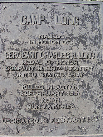 Camp Long - Memorial Plaque to Sergeant Long