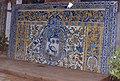 Capela da Quinta de Nossa Senhora da Piedade, Formigal (Portugal) (2682326340).jpg