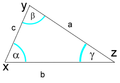 Carnot theorem4.PNG