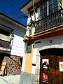Casa de la Cruz Verde - Calle Jaén.jpg