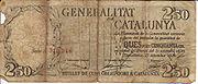Billet de la Generalitat de Catalunya de 1936.