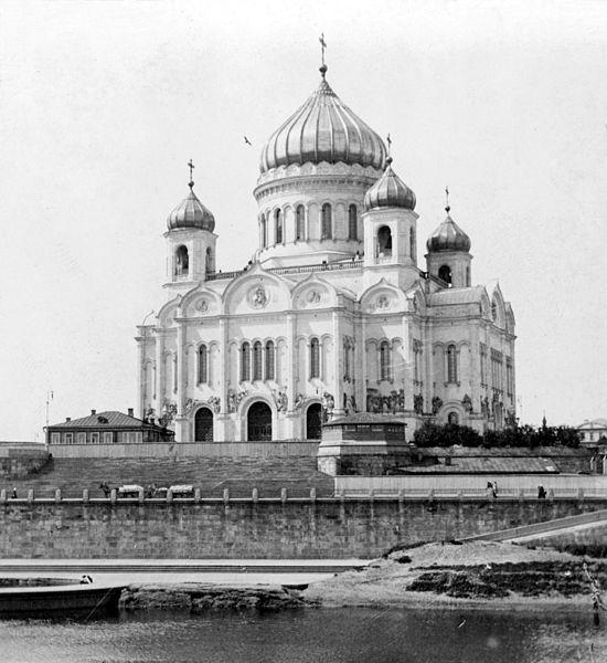 Photographies de Lieux Célèbres durant la Belle Epoque 550px-Cathedral_of_Christ_the_Saviour_1903
