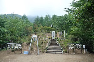 Cenotaph of the japan air flight 123 at osutaka Ridge.JPG