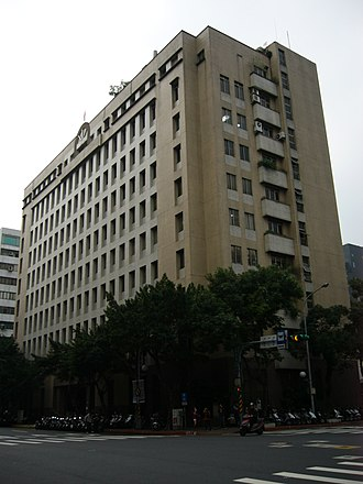 Ministry of Health and Welfare (Taiwan) - Centers for Disease Control